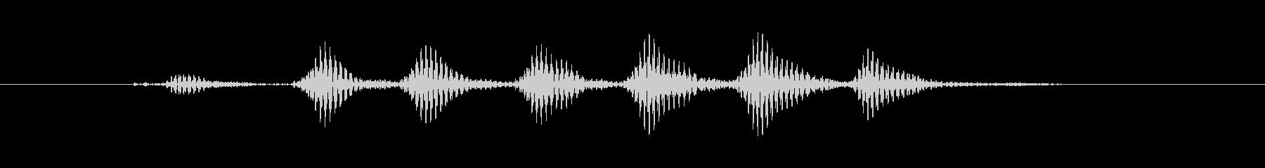 プルル(ラップで聞くような電話の声真似)の未再生の波形