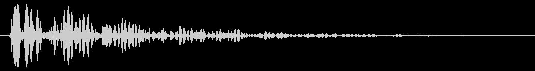 ドン(低いドラムの音)の未再生の波形