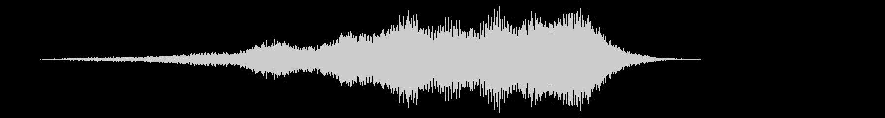 音楽:不気味なハイシンセクレッシェンド。の未再生の波形