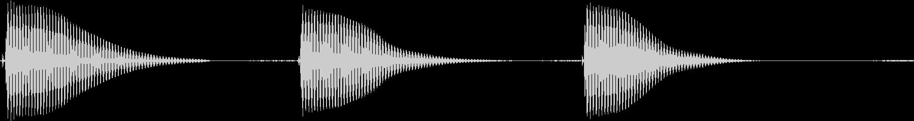 トーンベースデュアルヒットの未再生の波形