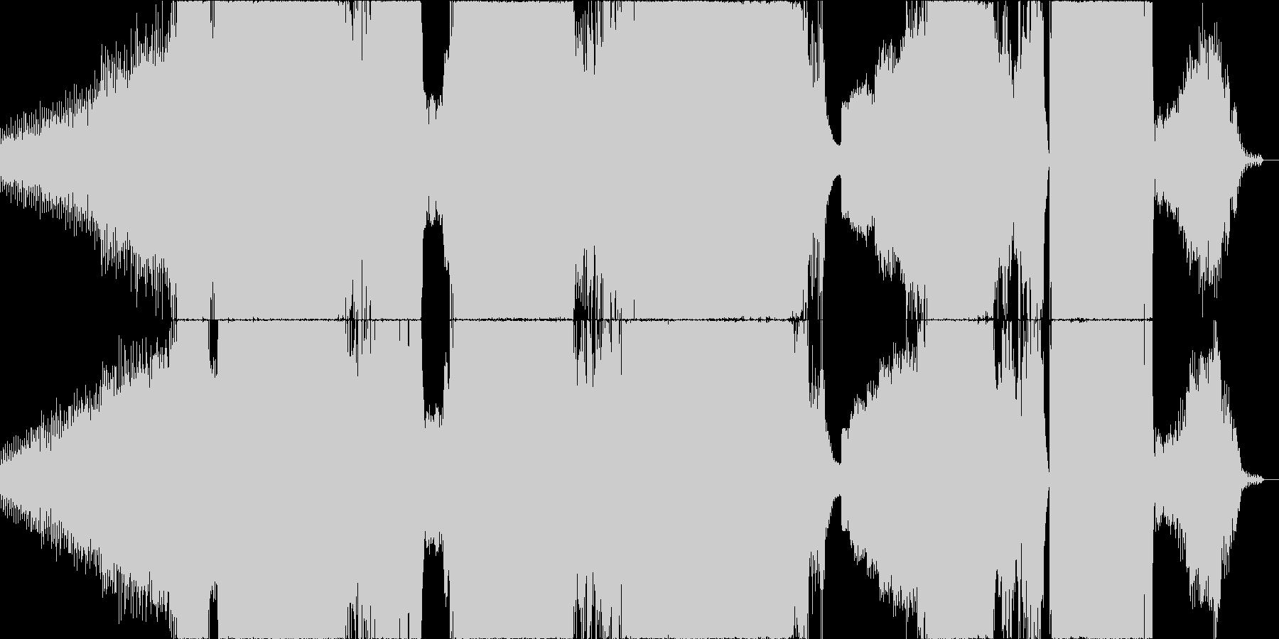曲想が様々に展開するシンフォニックロックの未再生の波形