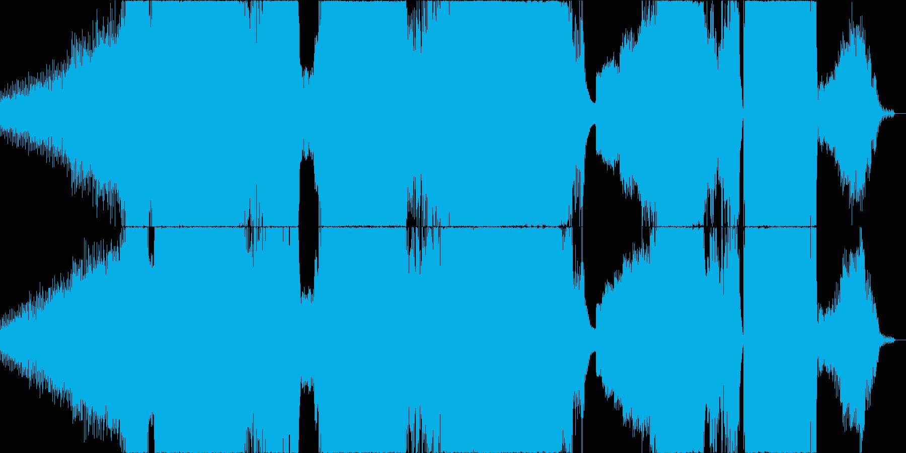 曲想が様々に展開するシンフォニックロックの再生済みの波形