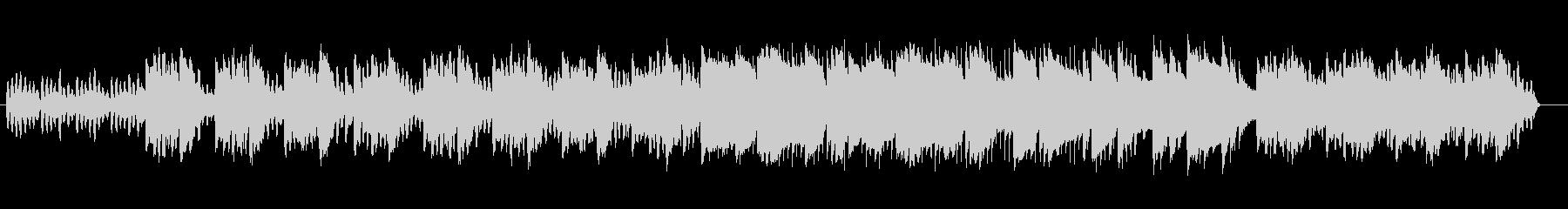 神秘的な雰囲気漂うスローテンポな曲の未再生の波形