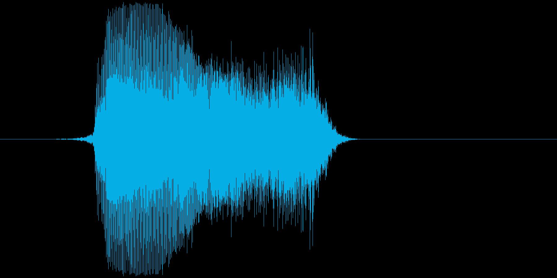 「あー」の再生済みの波形