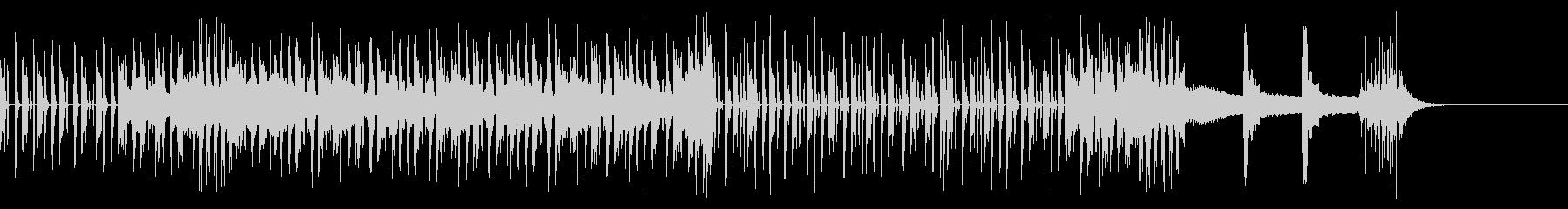 コミカルとシリアスを併せ持つドラムンの未再生の波形