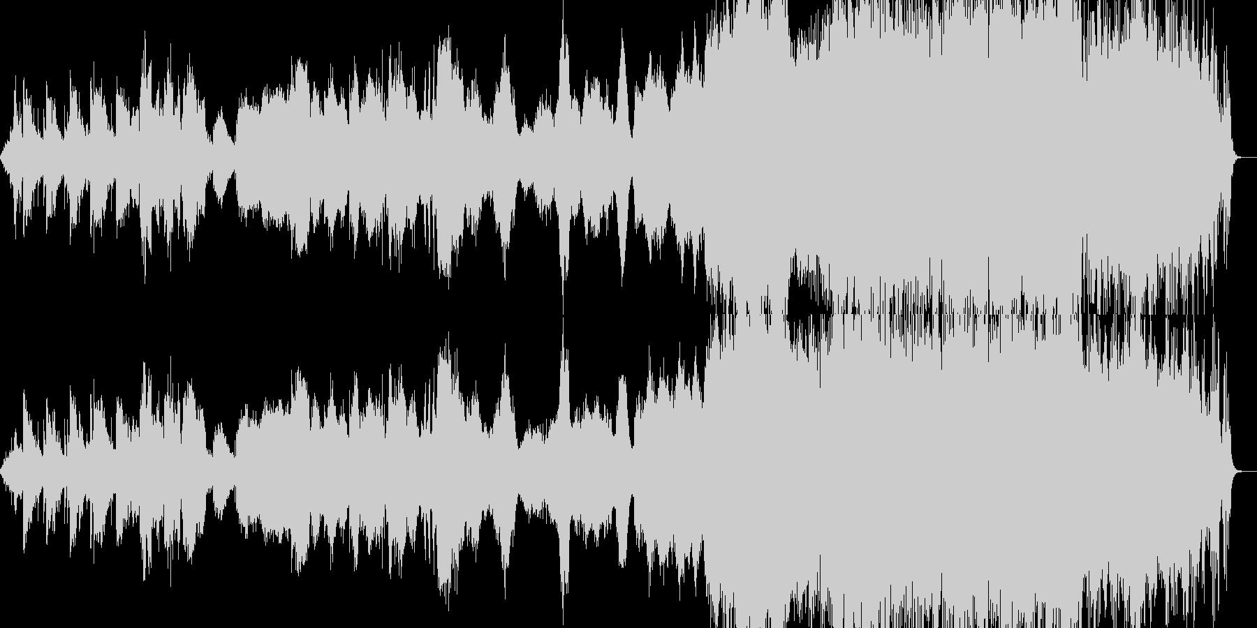 エレクトリックにほんわか曲の未再生の波形