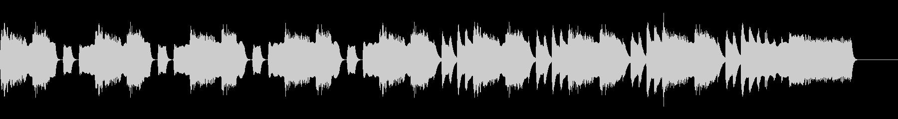 アコーディオンとマリンバの不思議な曲の未再生の波形