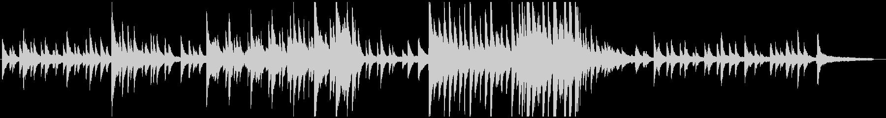 しんみりとしたピアノソロ曲の未再生の波形