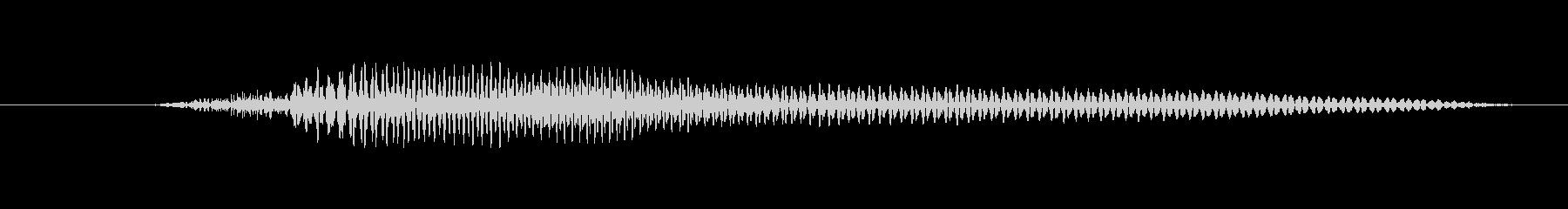 鳴き声 男性のため息感動の穏やかな02の未再生の波形