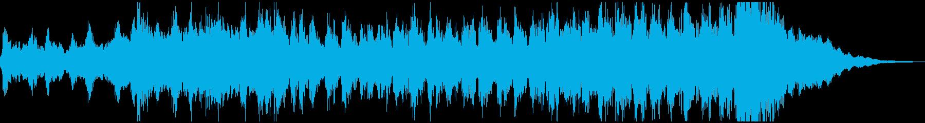 コーナータイトル_アクションシネマ系の再生済みの波形