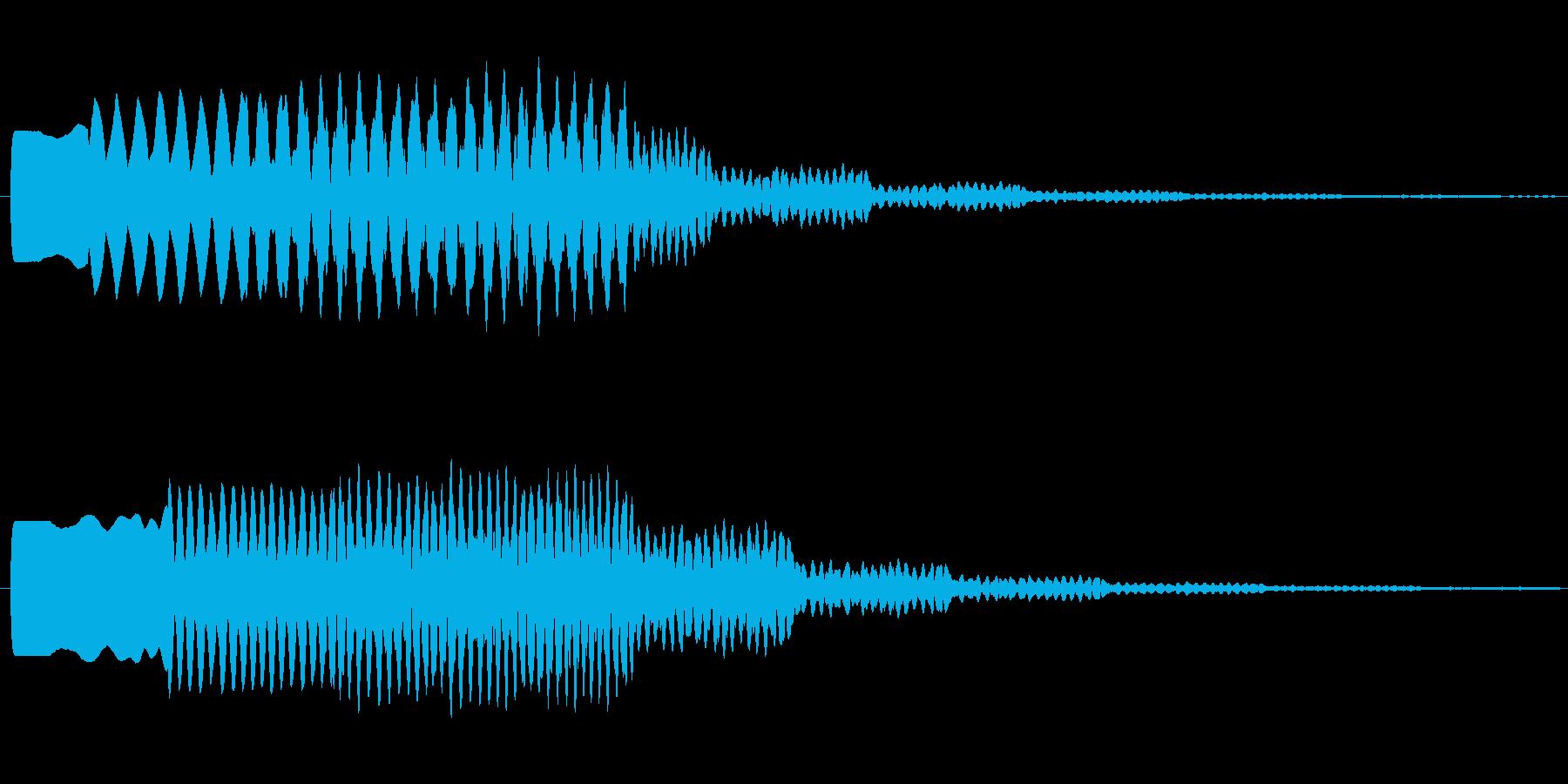 ヒュ~~ンという効果音の短いバージョン…の再生済みの波形