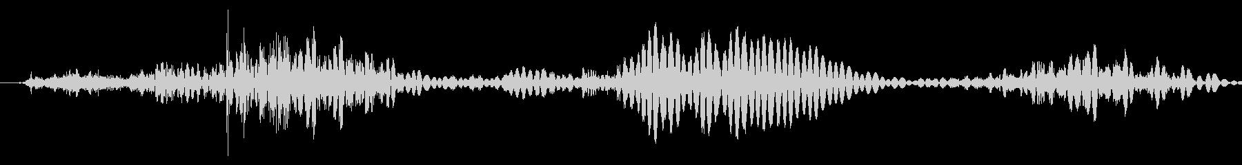 モンスター:フランジグロールコールの未再生の波形