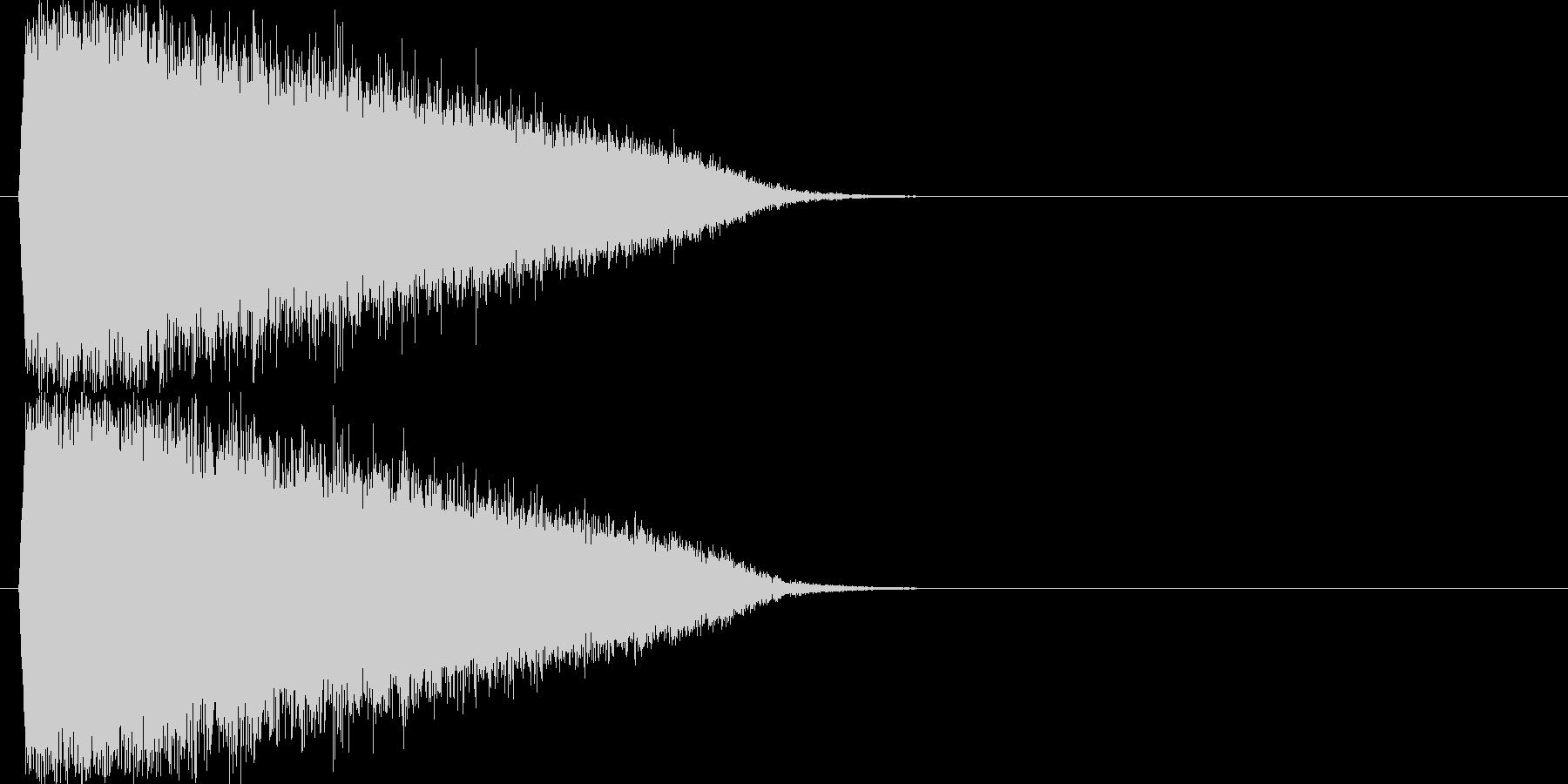 「ギューン!」輝く・レーザー発射3の未再生の波形
