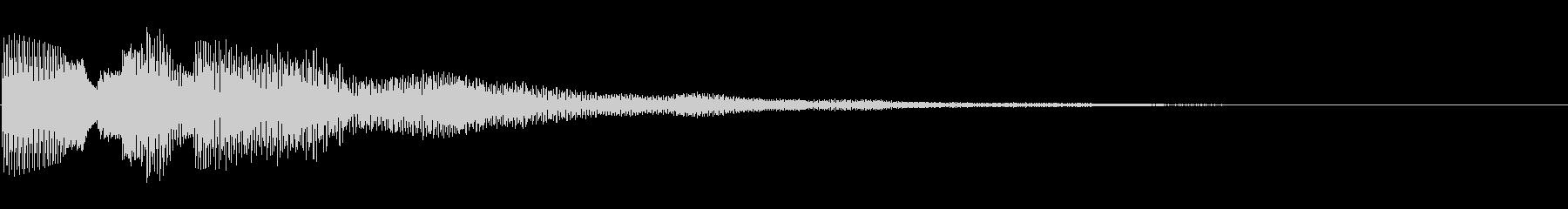 テンテテテン(決定のコール音)の未再生の波形