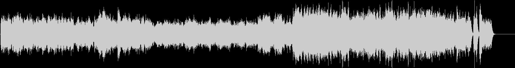 ジョアキーノ・ロッシーニのカバーの未再生の波形