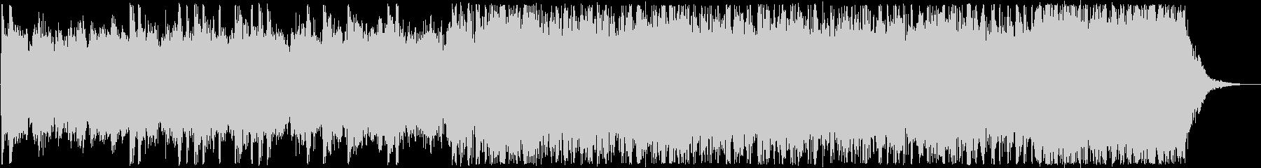 ハードロック、ヘビーメタル25秒ジングルの未再生の波形