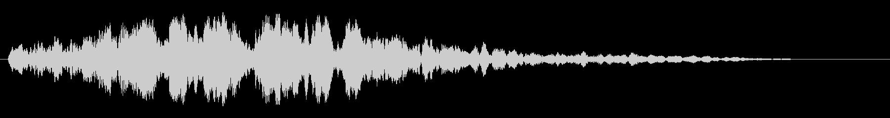 キーン (神秘的な響き)の未再生の波形