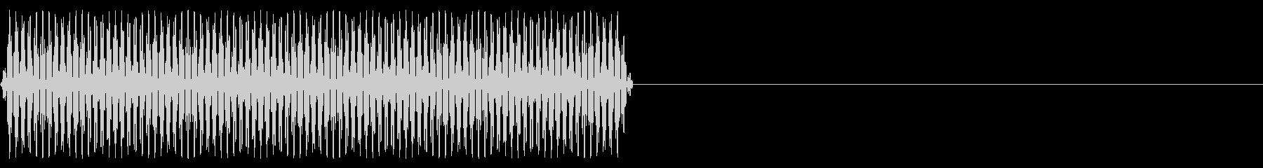 『ピッ』電話のプッシュ音(C)-単音の未再生の波形