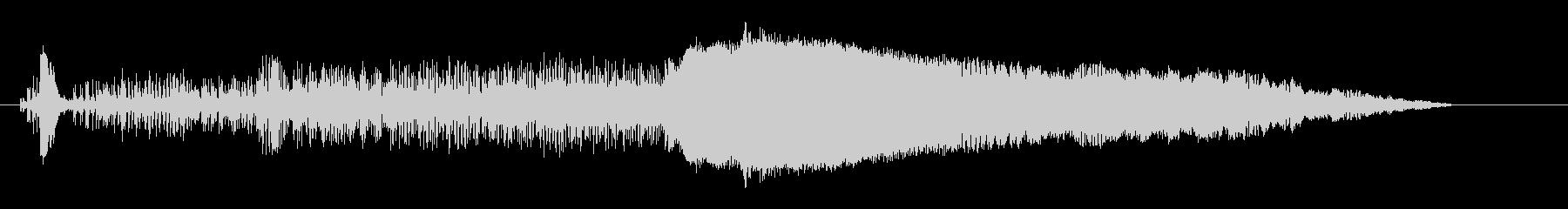 ドラッグボート;スタート/回転/ア...の未再生の波形