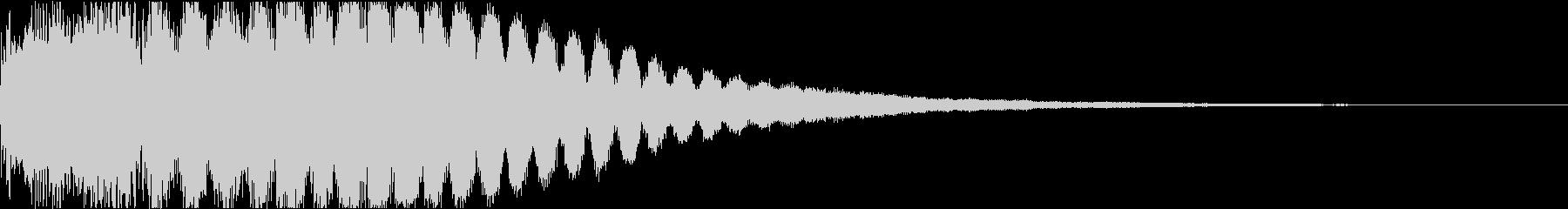 キュイン ギュイーン シャキーン 05の未再生の波形