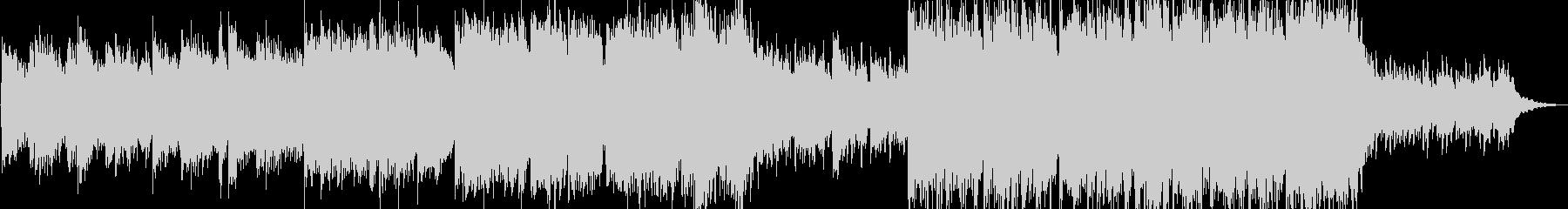 ロマンチックピアノ音楽の未再生の波形