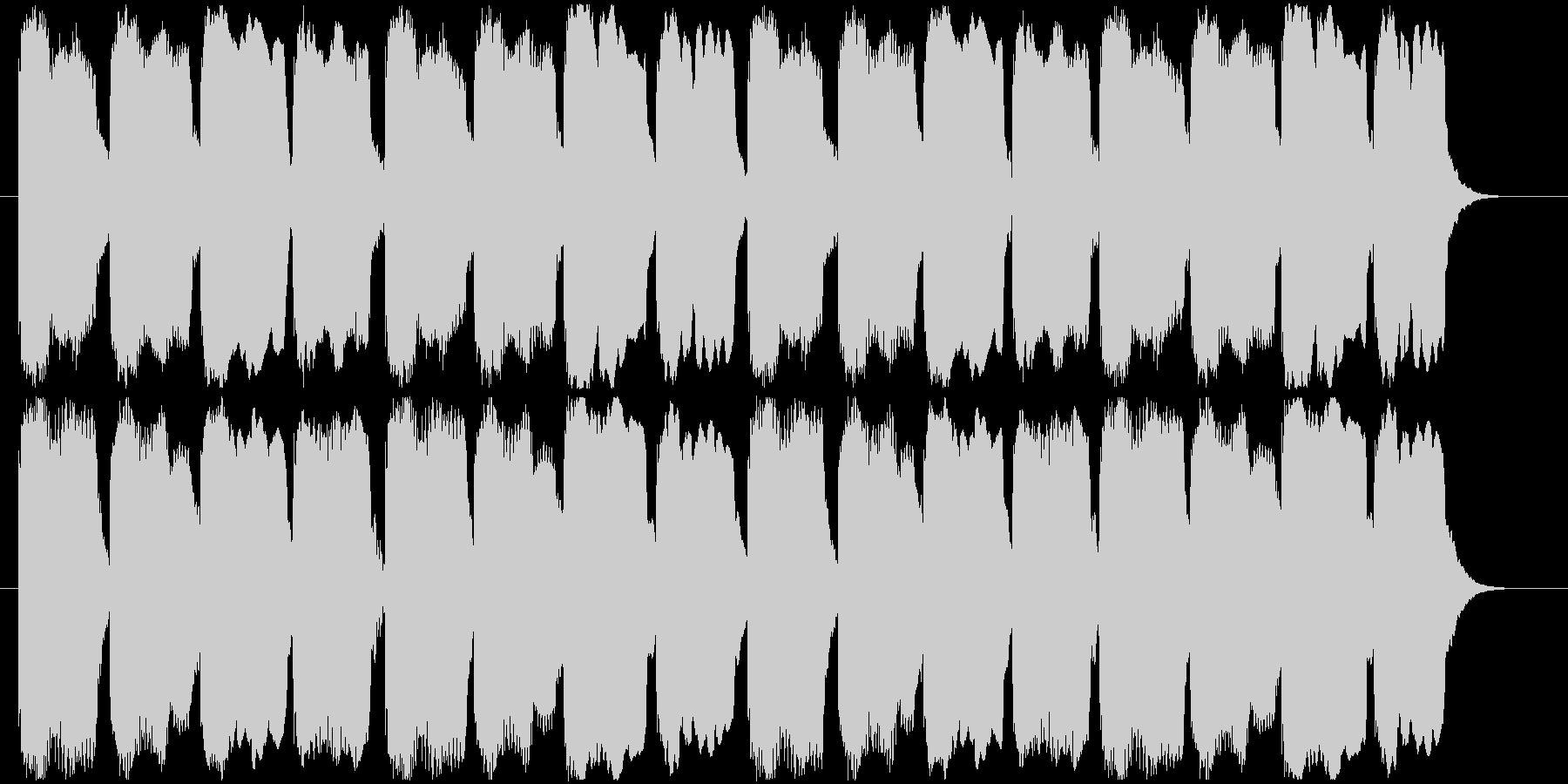 ミステリアスの未再生の波形