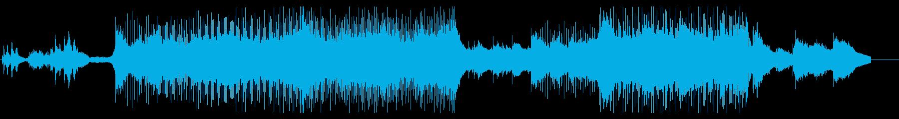 【バンド】希望_前向き_ポジティブの再生済みの波形