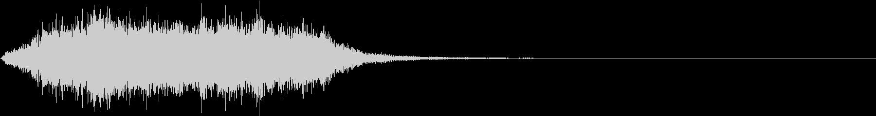 ロングアーミーソード:メタルシース...の未再生の波形