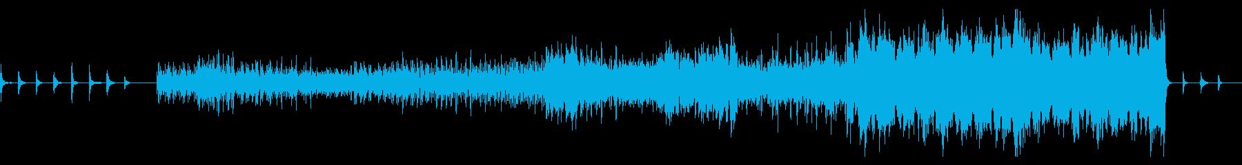 壮大なグランド・フィナーレの為にの再生済みの波形