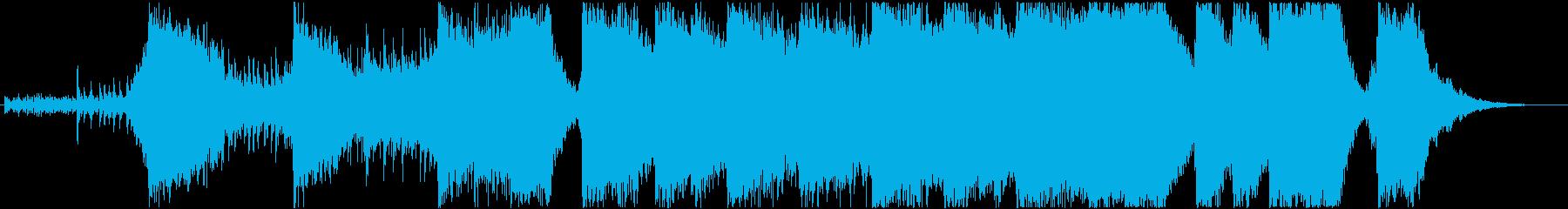 アクションハイブリッドトレイラーの再生済みの波形