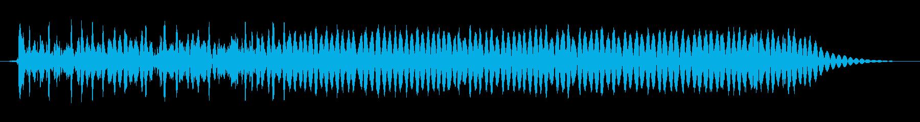 悪魔のような音声3の再生済みの波形