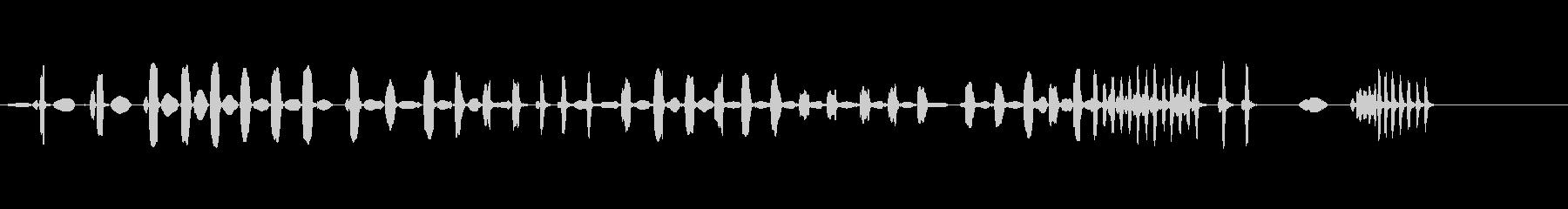 NUTRIA-NUORIA ORI...の未再生の波形