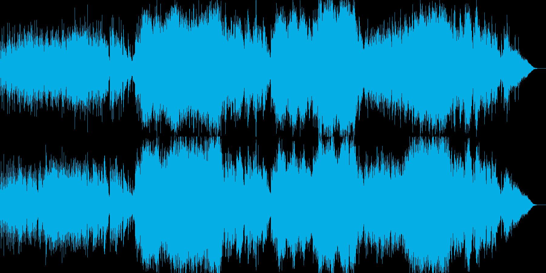 幻想的で美しいヴァイオリン曲の再生済みの波形