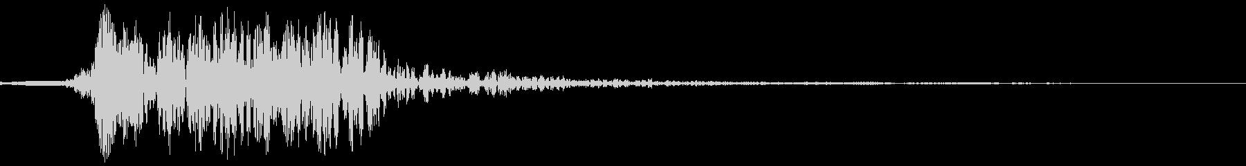 犬の鳴き声(ワンと一回吠える)の未再生の波形