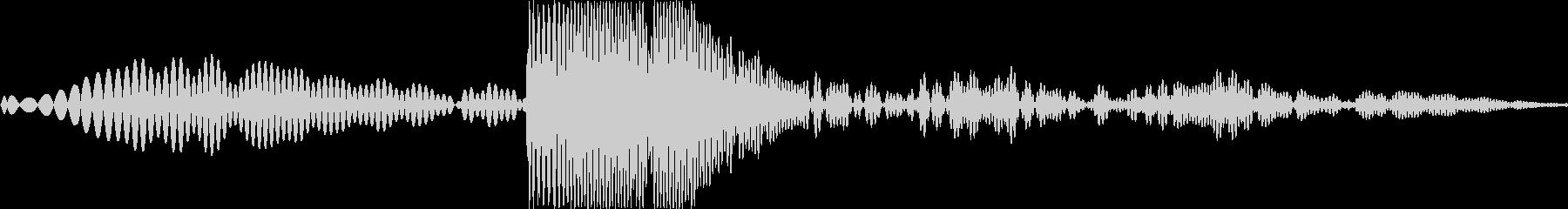 スポ!(引っこ抜く、コルク栓を抜く音)の未再生の波形