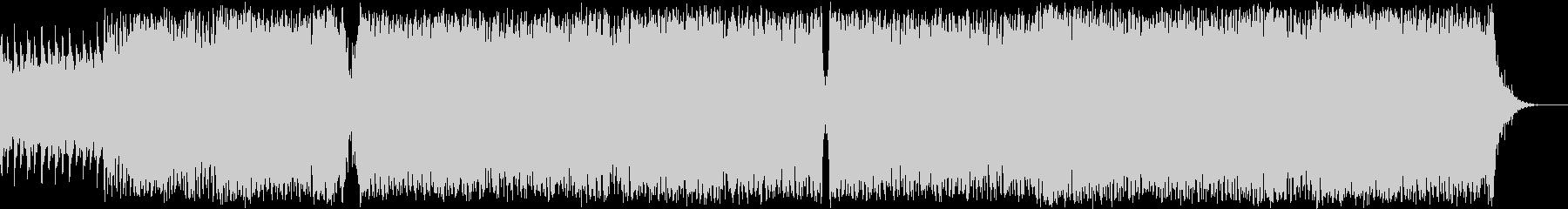 疾走系オーケストラ曲の未再生の波形