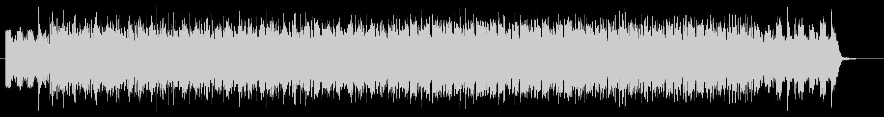 リズミカルでベースが印象的なロックの未再生の波形