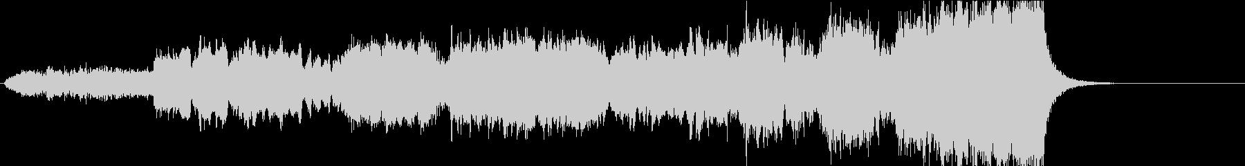壮大なオーケストラジングルフャンフャーレの未再生の波形