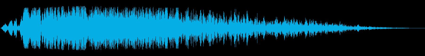 シュドーン!(勢いよく突入する音)の再生済みの波形
