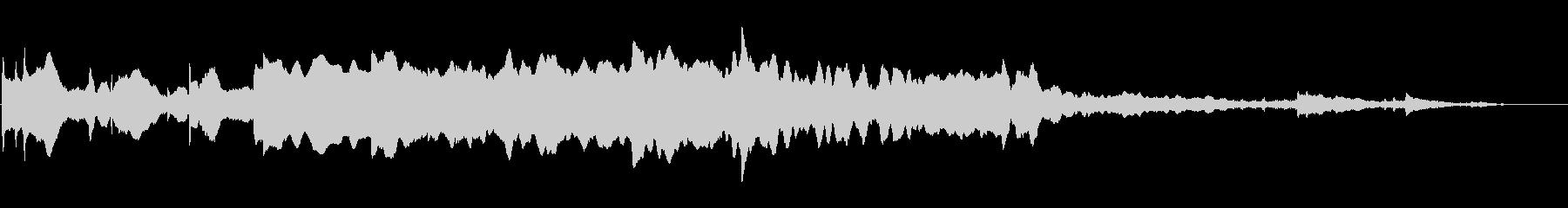 何かを発見、または思い出したような音の未再生の波形