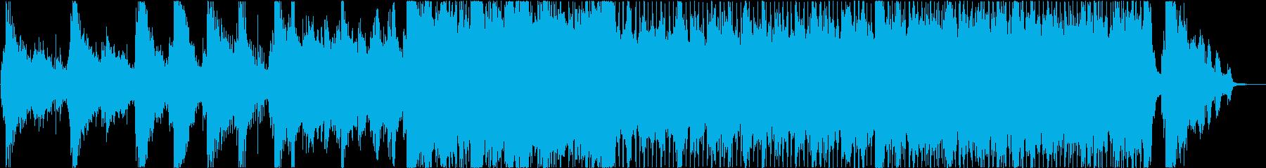 シネマティック、ドラマチック、ロックの再生済みの波形