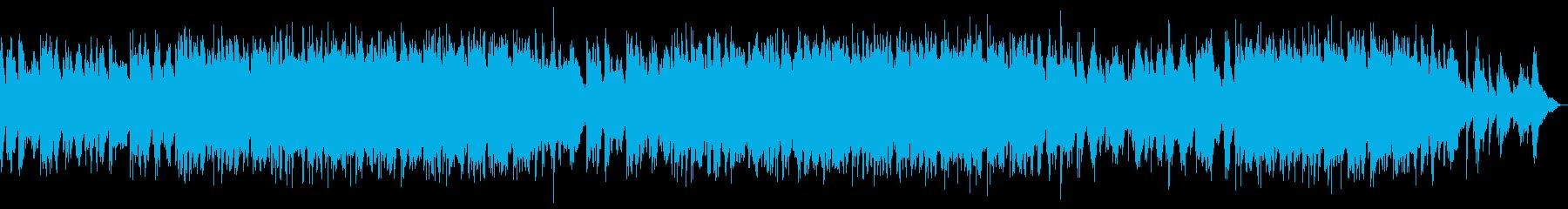エレピが素敵なバラードの再生済みの波形