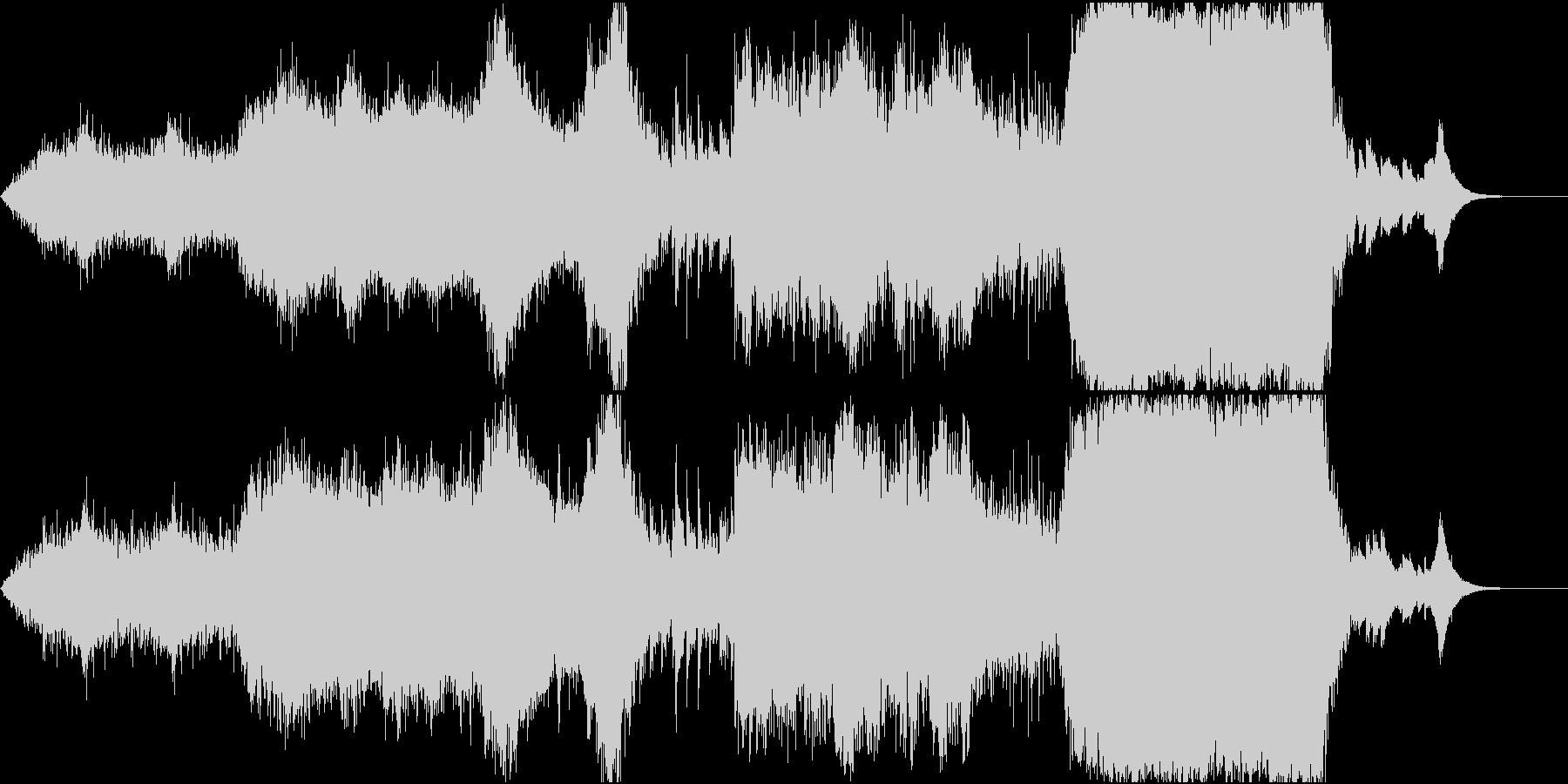 空気感のある音響的なホラーなオーケストラの未再生の波形