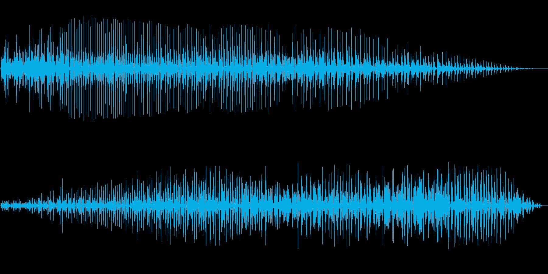 ブーン(低音の長めの効果音)の再生済みの波形
