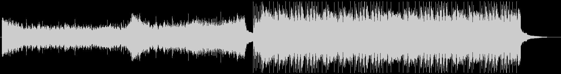 Colour Bass / insertの未再生の波形