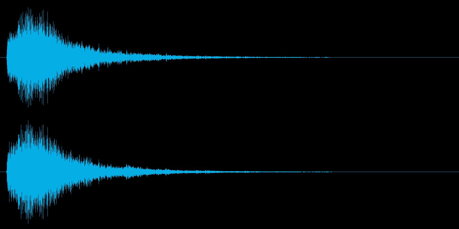 下降系/決定音/SFの再生済みの波形