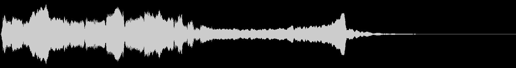 印象的な二胡の1フレーズの未再生の波形