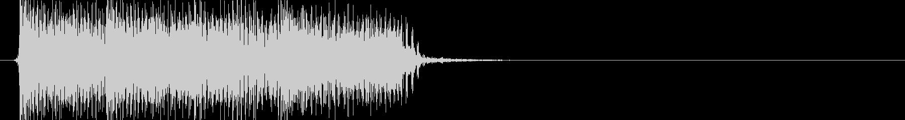 顛末の音の未再生の波形