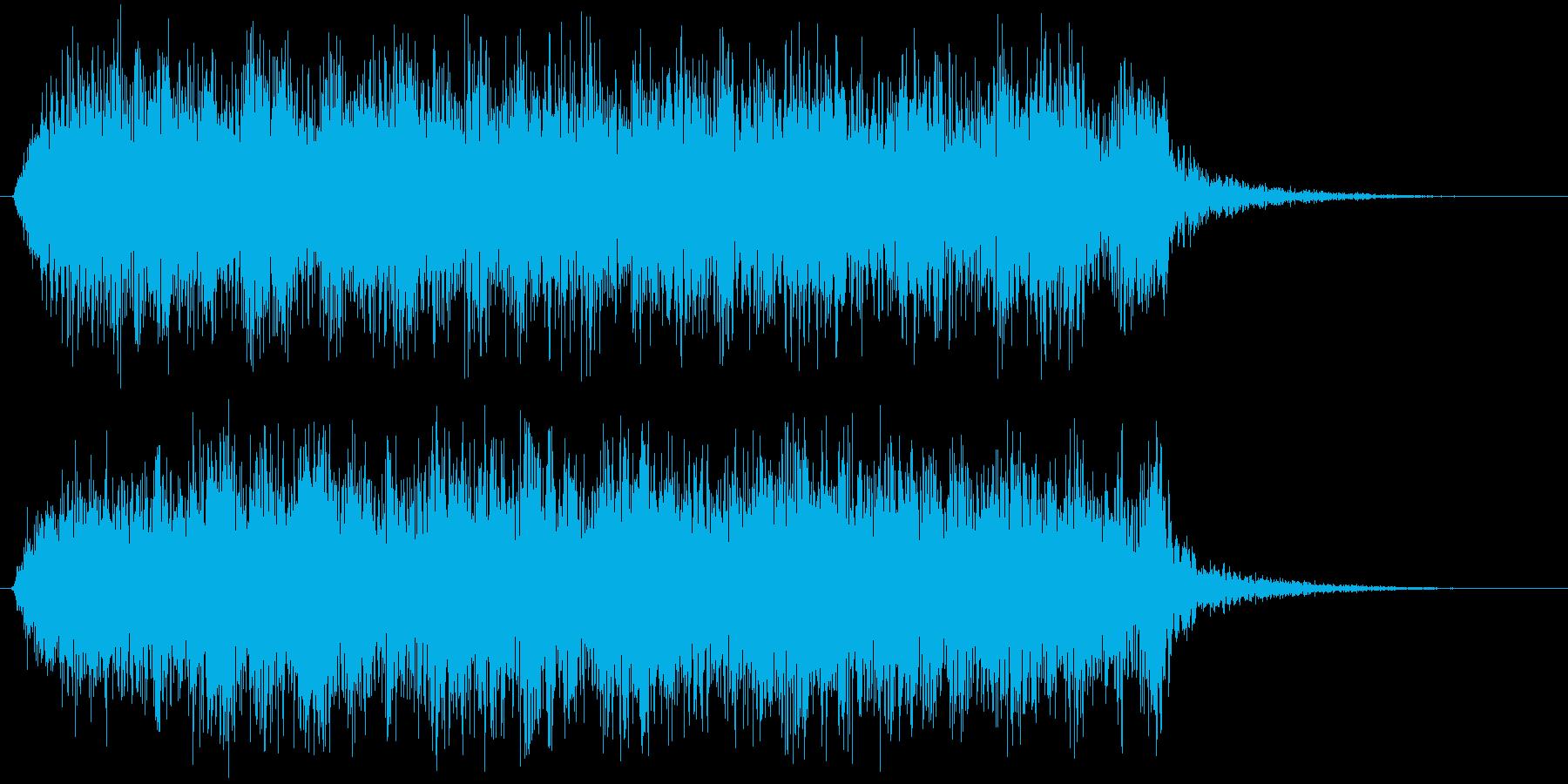 サスペンストリルの再生済みの波形