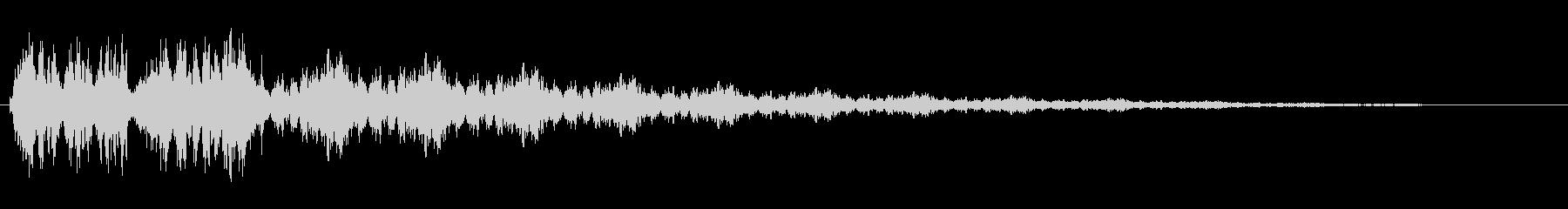 シュルル(ゲージアップ)の未再生の波形